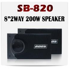 SB-820 (2개1조)
