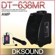 DT-638MR (무선2채널)
