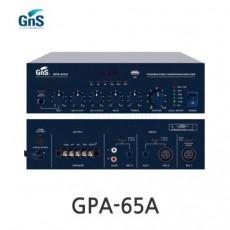 GPA-65A (70W/USB)
