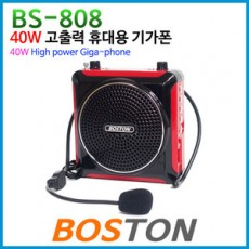 BS-808 (40W)