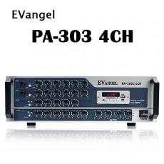 PA-303C 4CH (4채널앰프)