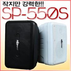 SP-550S