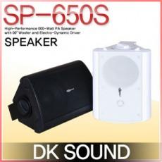 SP-650S