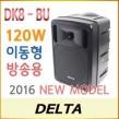 DK8-BU (무선2채널)