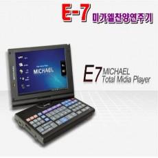 미가엘 E7