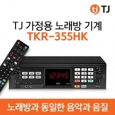 TKR-355HK (메모리방식)