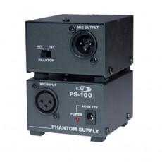 PS-100 (팬텀파워)