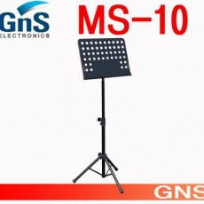 MS-10 (Music Stand)