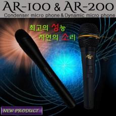 A-100&A-200
