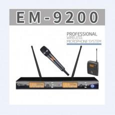 EM-9200 (900M/2CH)