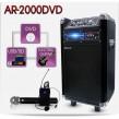 AR-2000DVD