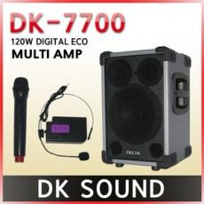 DK-7700 (무선2채널)
