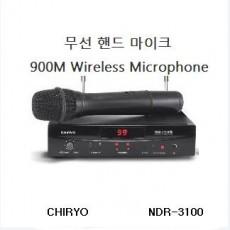 NDR-3100