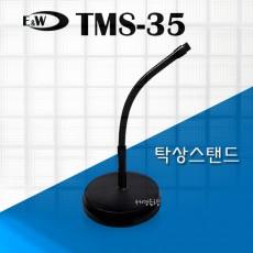 TMS-35 테이블 마이크스탠드 고급형 단상용 탁상용