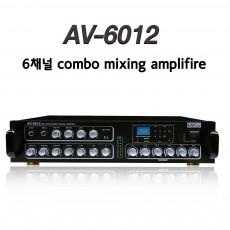 AV-6012  6채널 최대출력 600W USB 개별볼륨가능