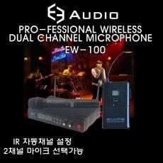 EW-100 (900M/2CH)
