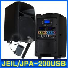 JPA-200 (USB) 8인치 200W