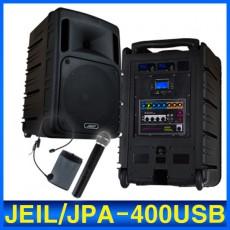 JPA-400 (USB) 10인치 400W