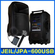 JPA-600 (USB) 12인치 600W