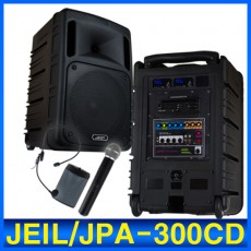 JPA-300 (CD/USB) 8인치 300W