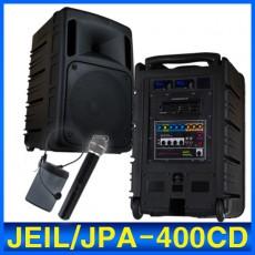 JPA-400 (CD/USB) 10인치 400W