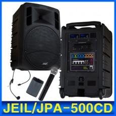 JPA-500 (CD/USB) 12인치 500W