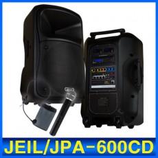 JPA-600 (CD/USB) 12인치 600W