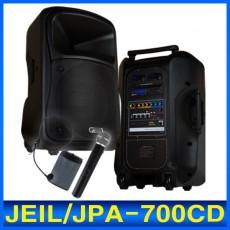 JPA-700 (CD/USB) 15인치 700W