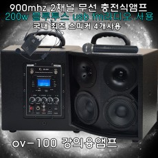 OV-100