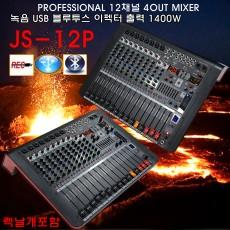 JS-12