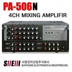 PA-506N
